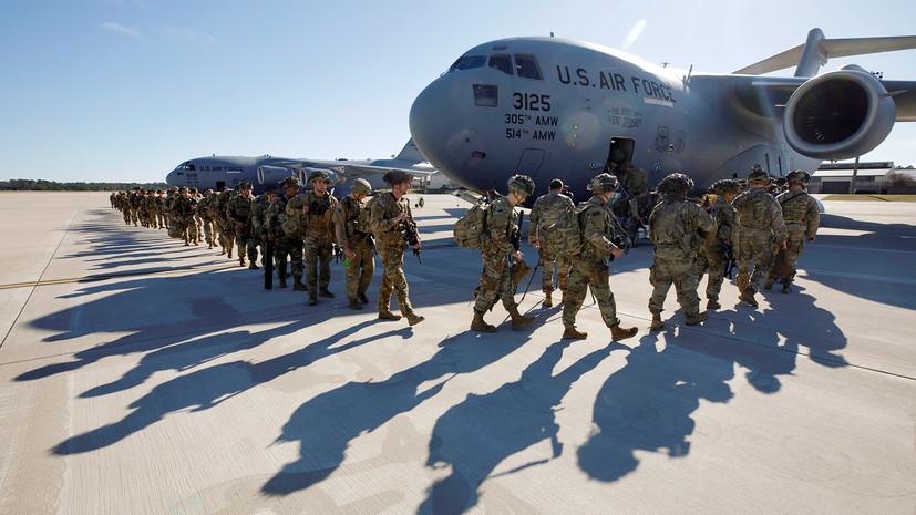 Выход США из Афганистана может принести новую войну в Украину – Financial Times