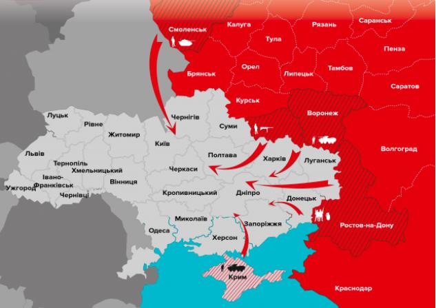 45% українців вважають реальною загрозою напад Росії – опитування