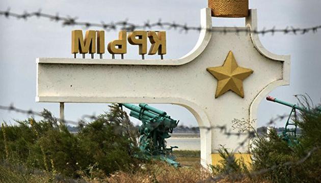 Українська омбудсменка закликала надати негайну допомогу дітям кримчан-політв'язнів