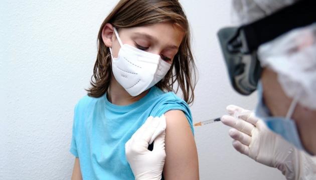 Компанія Pfizer оголосила, що її вакцина є безпечною та ефективною для дітей з 5 років