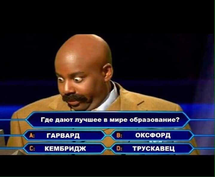 """Порошенко про школу """"Зе!Депутата"""": За два тижні можна перетворити їх на підручних Чечетова і навчити піднімати руки - Цензор.НЕТ 5968"""