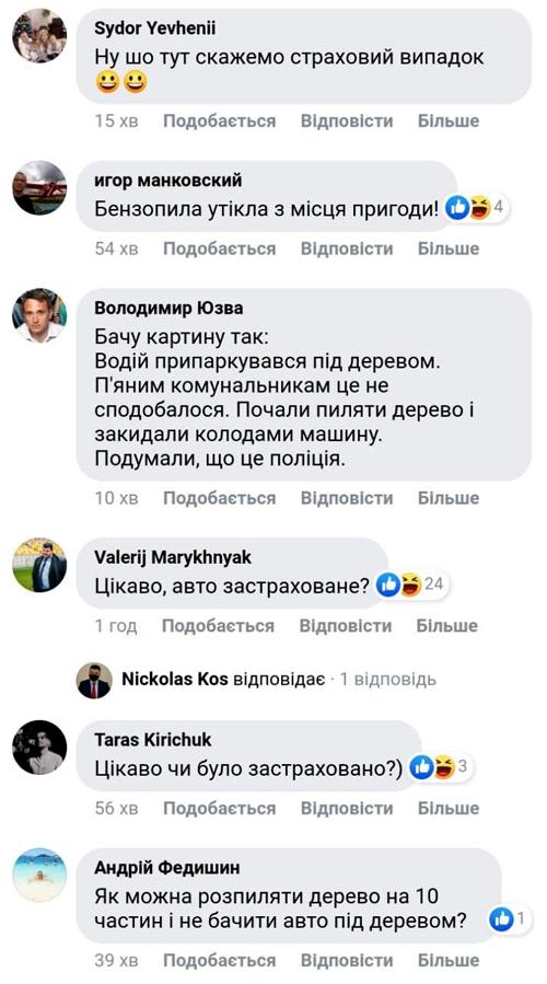 """""""Це карма"""": у мережі обговорюють НП з авто страховиків у Львові"""