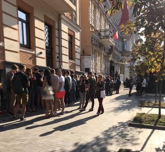 Киев, посольство Польши