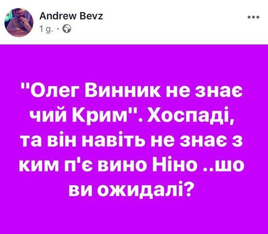 """""""Я реально за мир"""", - український співак Винник уник прямих відповідей на запитання: """"Чий Крим?"""" і """"Росія - агресор?"""" - Цензор.НЕТ 6670"""