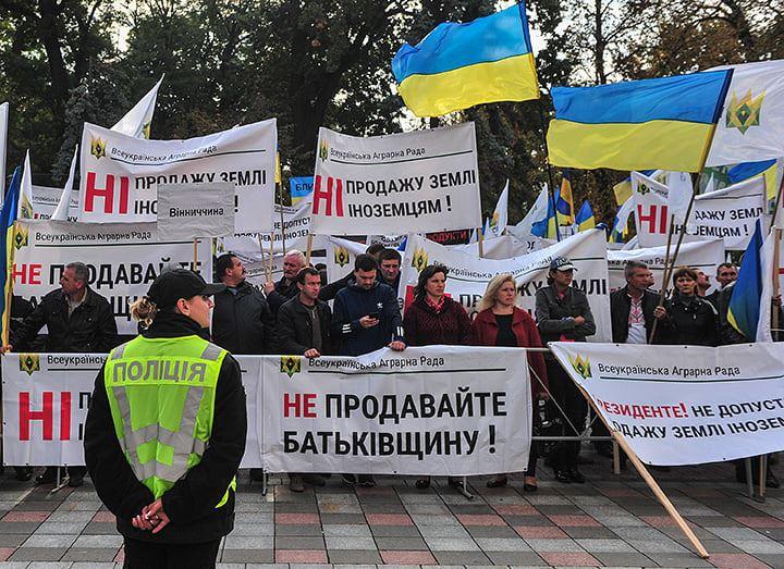Під Радою мітингують проти продажу землі іноземцям
