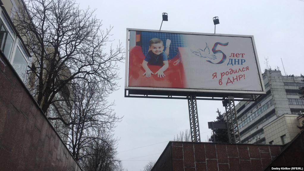 """У """"зомбі"""" все стабільно: пропагандисти """"ДНР"""" зганьбилися з """"рекламою"""" своєї """"республіки"""""""