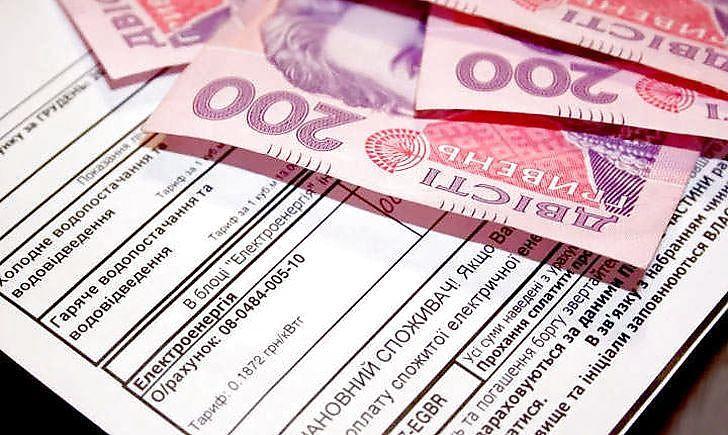 """Стоит ли отправленным на карантин украинцам ждать """"скидки"""" на оплату коммунальных счетов"""