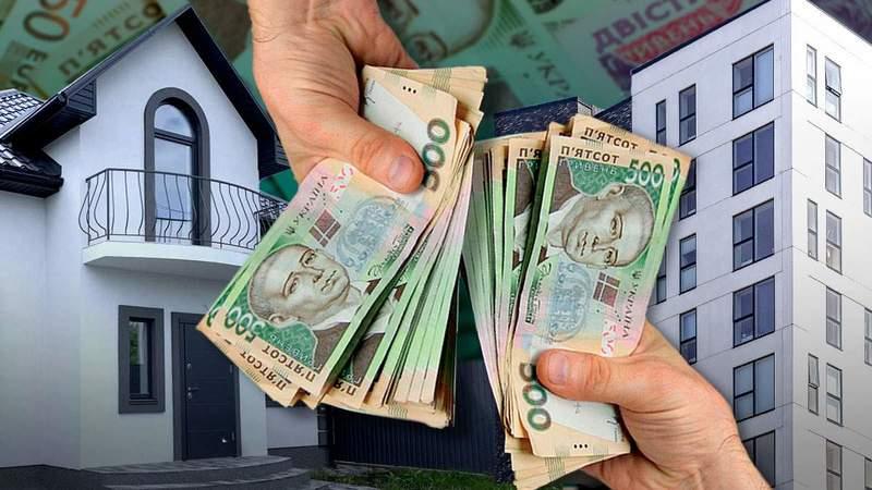 Украинцы с 1 июля должны заплатить налог на недвижимость
