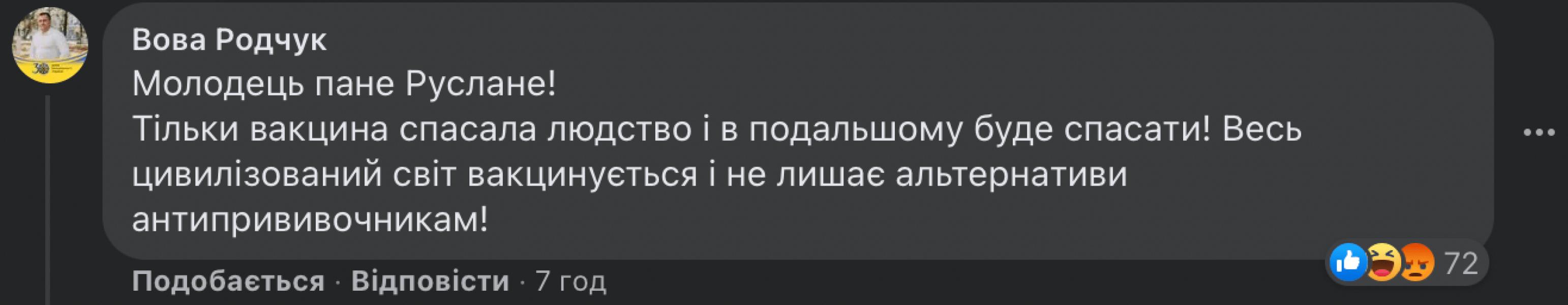 Мер Івано-Франківська пообіцяв звільнити невакцинованих працівників міськради. ВІДЕО