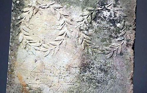 Англичанка нашла в своем в саду древнеримский артефакт стоимостью 26 тысяч долларов