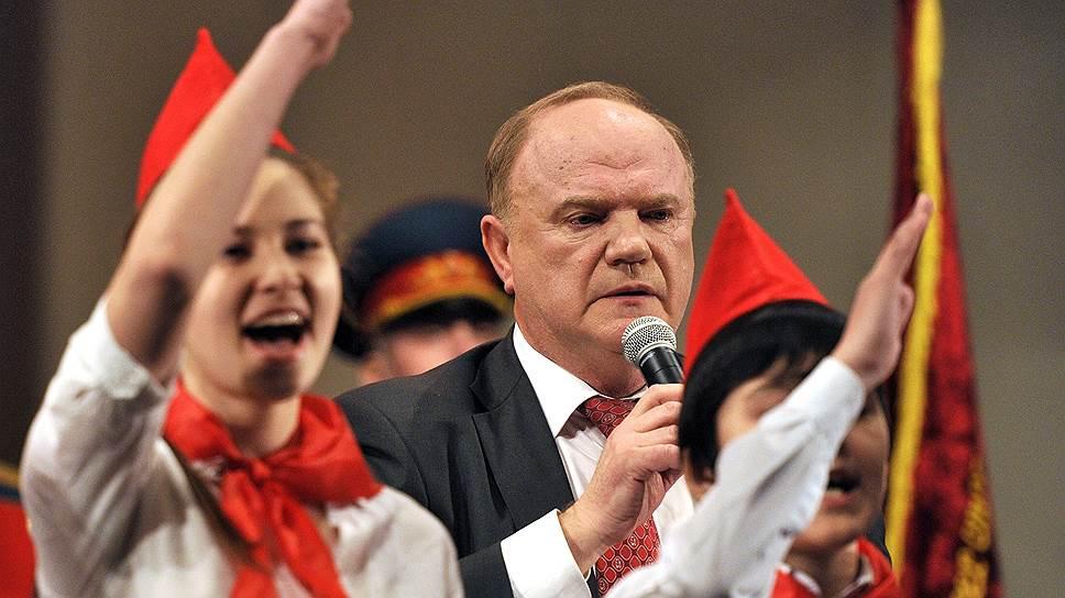 Лідеру КПРФ Зюганову продовжено заборону в'їзду в Україну на 3 роки – СБУ