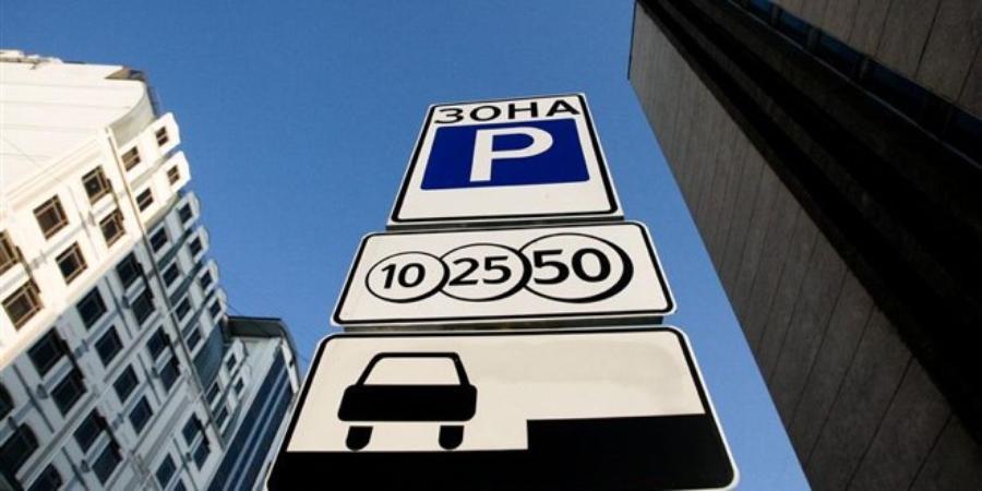 Плата за паркування авто на прибудинкових територіях – ще один спосіб пограбування киян, – експерт