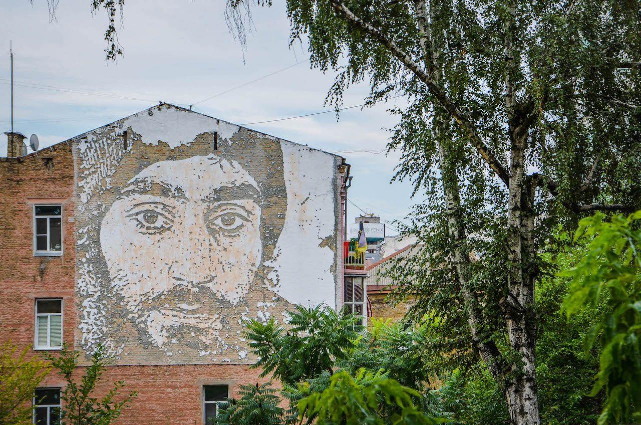 Портрет Сергея Нигояна. Автор  Vhils