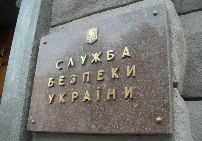 СБУ не виявила порушень через опитування про від'єднання Галичини