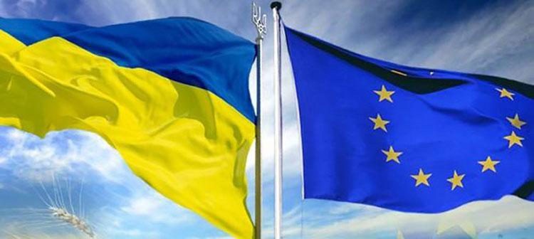 Україна може переглянути умови Угоди щодо асоціації з ЄС
