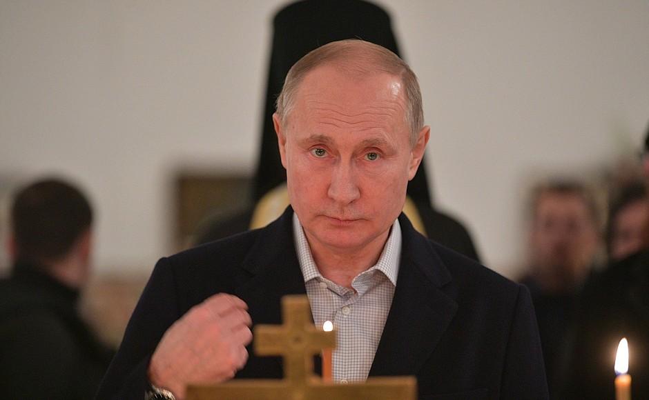 Евангелие от Путина