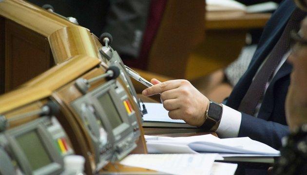 КВУ назвав депутатів, які не голосували в Раді в квітні