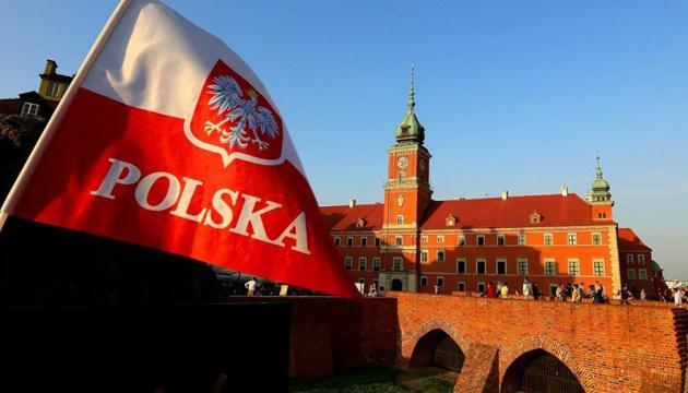Польща, Україна, притулок, громадяни, біженці