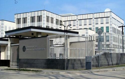 В Киеве допросили сотрудников посольства США - СМИ