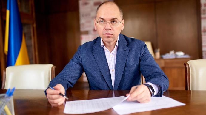 Міністр охорони здоров'я Максим Степанов отримав позитивний тест на COVID-19