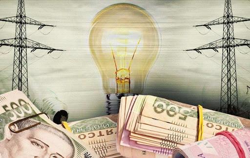 Украинцам отменили льготный тариф на электричество