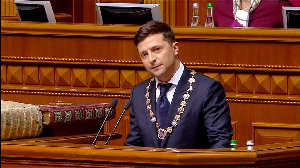 Реформа: Зеленський збільшив орденський ланцюг президента з 12 до 16 ланок