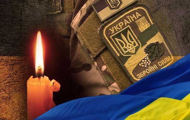 На Донбасі бойовики вбили воїна ЗСУ