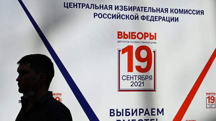 У Росії сказали, скільки жителів ОРДЛО проголосували на виборах до Держдуми