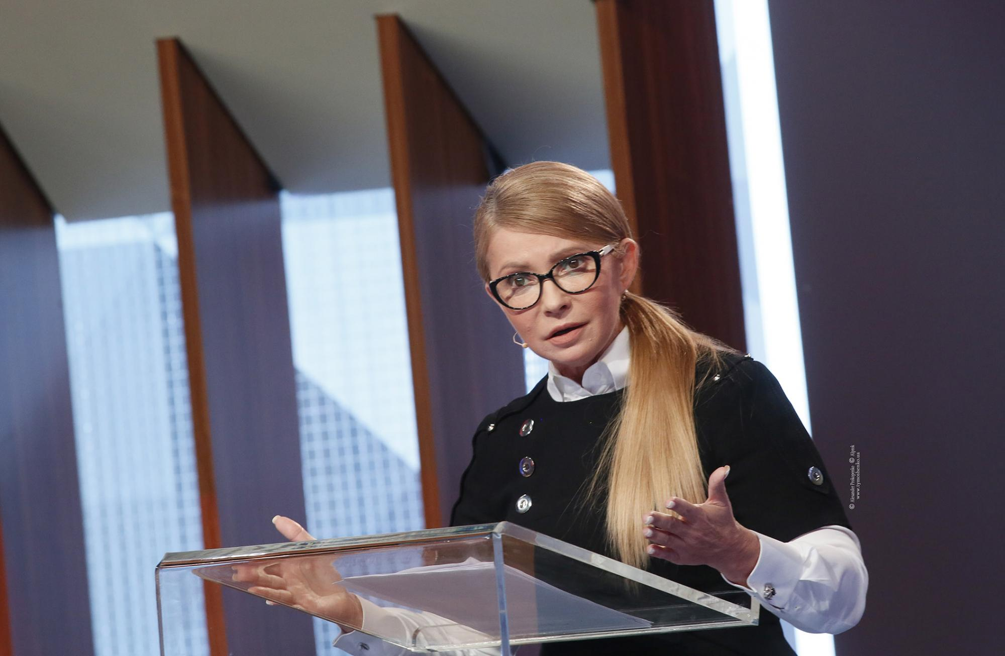 """""""Формула Штайнмайєра"""" у тонкому розумінні Юлії Тимошенко"""