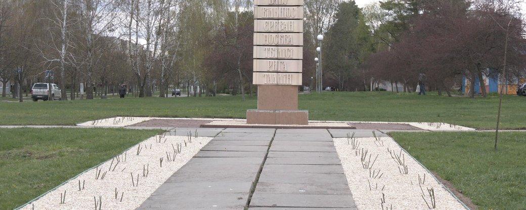 """""""Квітка відродження"""": у Славутичі висадили 200 кущів білих троянд в пам'ять про Прип'ять"""