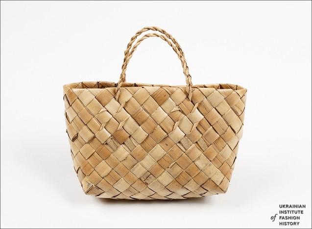 Які сумки носили наші предки - Politinform.net bef61380fdfa7
