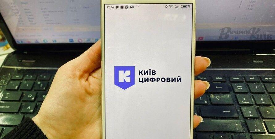 В Киеве начали массово штрафовать водителей за неуплату парковки: что известно