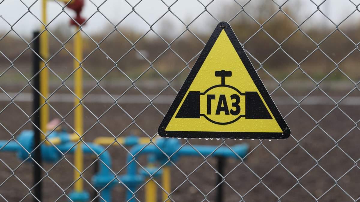Ціни на газ в Європі наблизилися до рекордного максимуму: що чекає на Україну