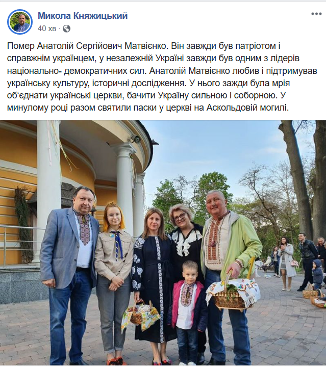 Помер екс-нардеп та близький соратник Порошенка