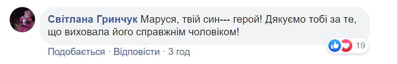 """""""Мені все одно, хто у вас там помер"""": у Львові маршрутник образив матір загиблого на Донбасі бійця"""