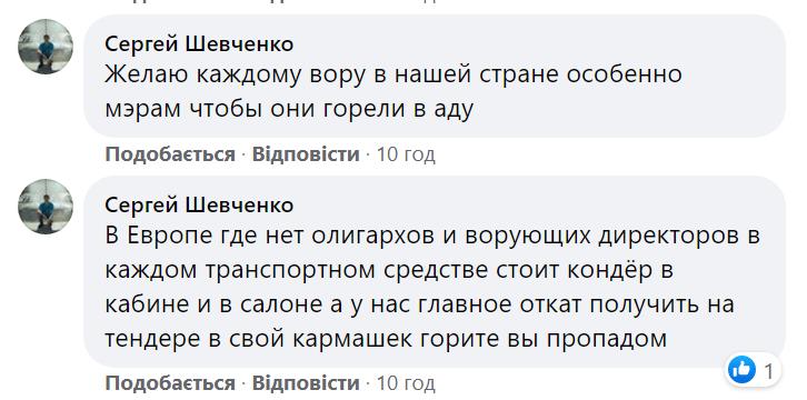 У Києві водій трамвая зомлів просто під час руху, температура в кабіні сягала +47 градусів. ФОТО