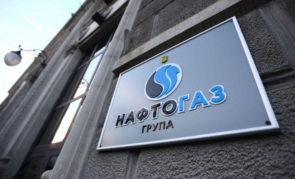 Опалювальний сезон заблокований у 11 населених пунктах – Нафтогаз