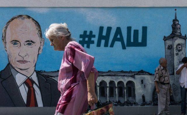 Граффити Путина