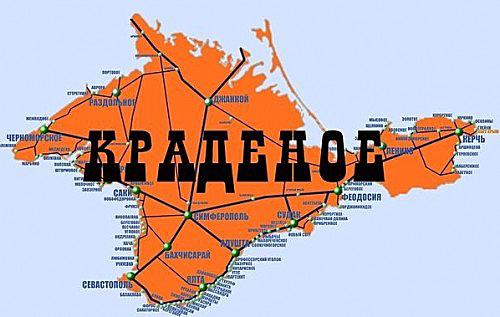 """Никто России """"крымский косяк"""" не спишет. Вместе с Крымом её просто не возьмут назад в мир людей, – историк"""