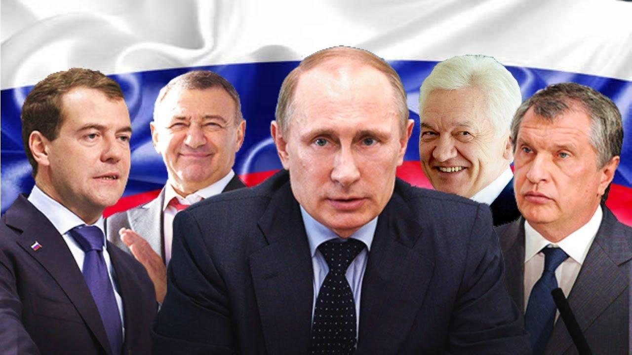 """""""Архив Пандоры"""": удивительное богатство друзей Путина — Süddeutsche Zeitung"""