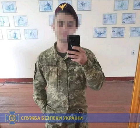 """Військова контррозвідка СБУ затримала дезертира ЗСУ, який раніше воював за """"русский мир"""" у Сирії"""