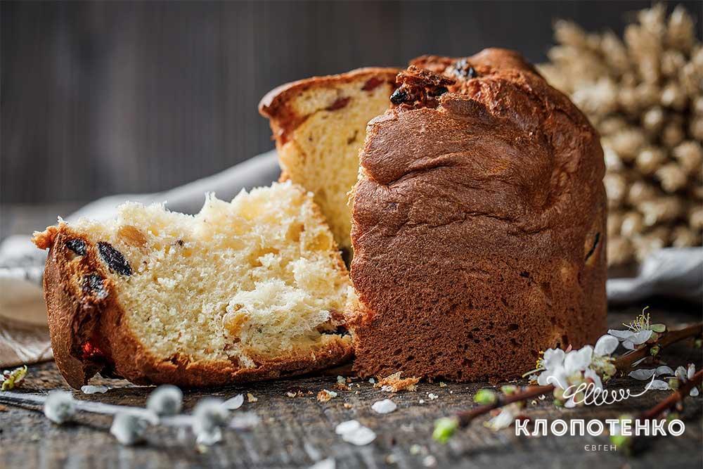 Клопотенко: На Великдень готую панетоне. Випічка відома ще з часів Римської імперії
