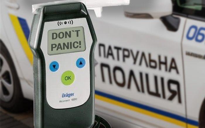 Осмотр на состояние опьянения: что нужно знать водителям – советы адвокатов