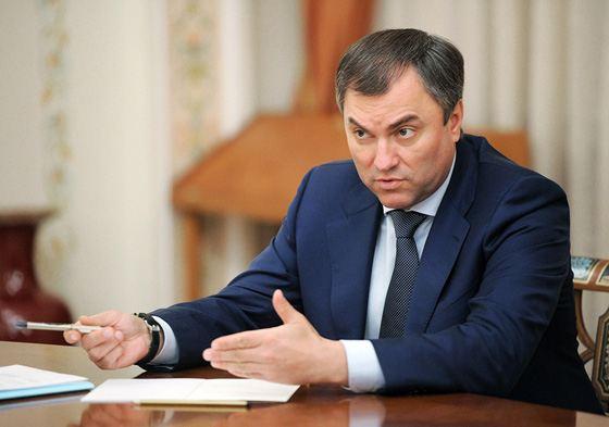 Глава Госдумы РФ Володин просит другие страны вступиться за Медведчука: Это серьезный вызов