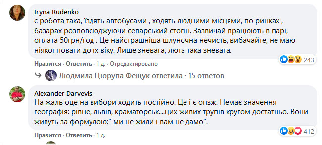 """""""Надо будет – и Путина позовем"""": рупоры роспропаганды ближе, чем мы думаем"""