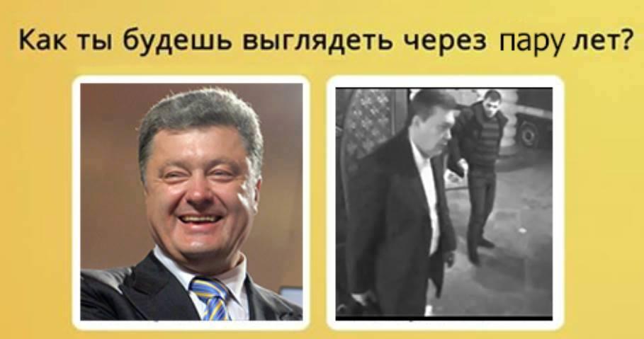 Возле Широкино был обстрелян беспилотник ОБСЕ - Цензор.НЕТ 1195