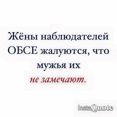 Обама обвинил Россию в усилении агрессии в Украине - Цензор.НЕТ 7085