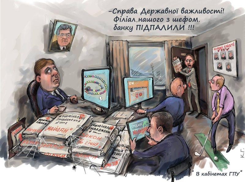 """""""После его отставки мы не видим смысла продолжать здесь работать"""", - главы райадминистраций Одесской области уходят вслед за Саакашвили - Цензор.НЕТ 6170"""