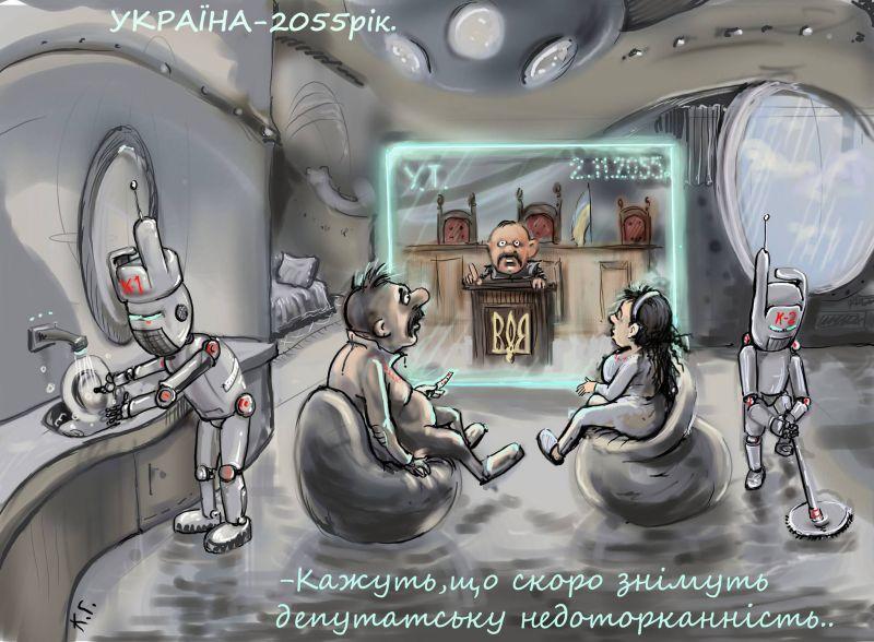 Шестую сессию Верховной Рады Украины объявляю открытой, - Парубий - Цензор.НЕТ 5226