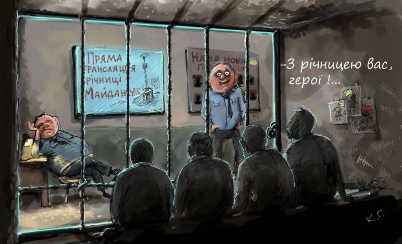 """""""Укроп, закрой рот"""": чому айдарівців засудили до 8 років за виконання службових обов'язків та чи змінить ситуацію Верховний Суд - Цензор.НЕТ 3912"""